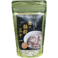 金の雑穀 三十一(150g)