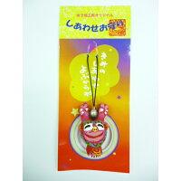 石垣島で人気のストラップラッキー7%OFF米子焼工房お守りシーサーストラップ (シン)