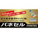 SUMI健康ワールド パネセル 家庭用貼付型接触粒10粒/貼付テープ20粒分入