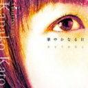 華やかなる日/CD/TAKI-6009