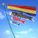 ベビー鯉のぼり10号