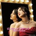 韓国ドラマ「ピンクのリップスティック」オリジナル・サウンドトラック/CD/XQES-1013