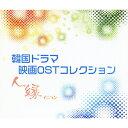 人緑/CD/XQES-1018