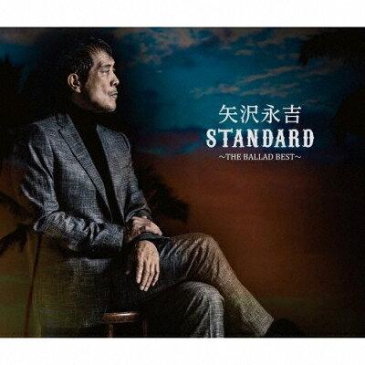 STANDARD~THE BALLAD BEST~/CD/GRRC-70