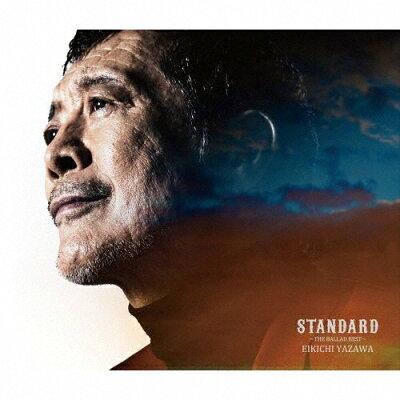 STANDARD~THE BALLAD BEST~(初回限定盤A-DVD版)/CD/GRRC-81