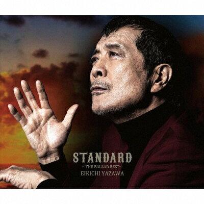 STANDARD~THE BALLAD BEST~(初回限定盤B-DVD版)/CD/GRRC-85