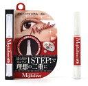 メジカライナー 2ml(二重まぶた化粧品)