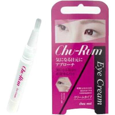 Chu-Rum Eye Cream アイクリーム