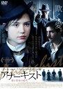 アナーキスト 愛と革命の時代/DVD/MPF-12565