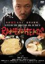 ラーメンヘッズ DVD/DVD/MPD-10385