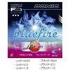 DONIC/ドニック AL066-AB DONIC 裏ソフトラバー Blue Fire JP01 ブルーファイア JP01 ブラック