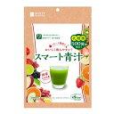 スマート青汁 2.5g×12包