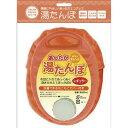 湯たんぽ/ベストキャリー 湯たんぽ オレンジ 600cc(1コ入)