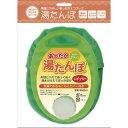 湯たんぽ/ベストキャリー 湯たんぽ グリーン 600cc(1コ入)