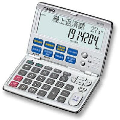 金融計算電卓 12桁 BF-750-N