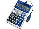 テンキー電卓 12桁(ブルー) 1504126B