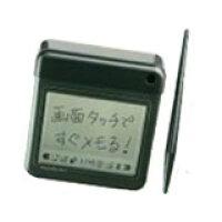 卓上メモ 「マメモ」(mamemo)(ダークグリーン) TM1ミト - キングジム