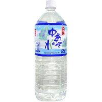 和歌山 ゆあさの水(2L*6本入)