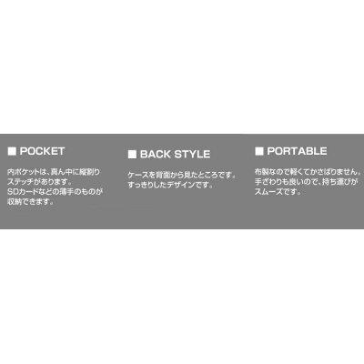 suono カシオ電子辞書 EX-wordケース ネイビー