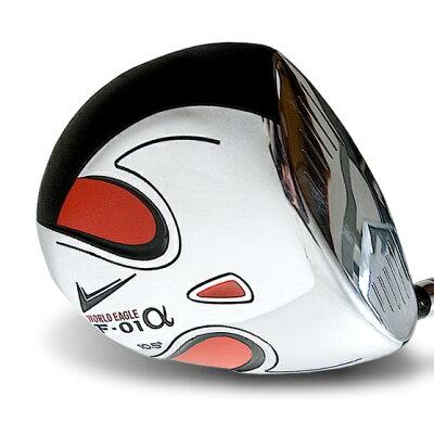 ワールドイーグル f-01α メンズ ゴルフクラブフルセット 右用