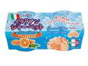 威亜日本 グラニジェル ブラッドオレンジ 90gX2個
