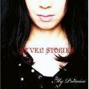 SEVEN STORIES/CD/PSMW-1005