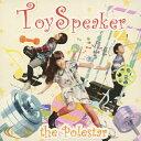 the Polestar/CDシングル(12cm)/XQFK-1019