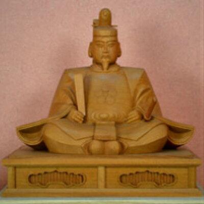 天神様 井波彫刻 菅原道真公 一尺五寸 欅 石井 米児(いしい よねじ)