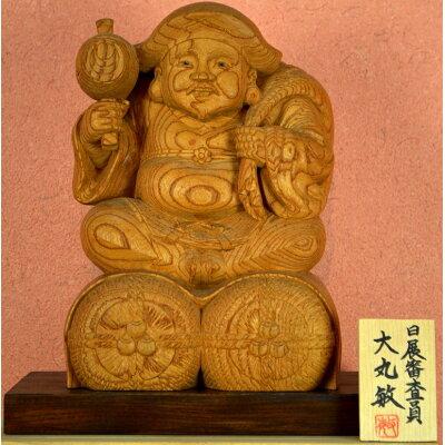 井波彫刻 大黒様 欅(けやき) 日展審査員 二代目:大丸 敏 作 (だいまる とし)