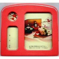 ひな祭りオルゴール北寿監修 オルゴール付写真立てJI-308 リトルオルゴールフォト ピンク 外