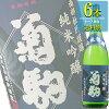菊駒 純米吟醸 1.8L