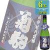 菊駒 純米吟醸 720ml