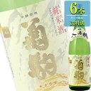菊駒 純米酒 1.8L