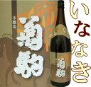 菊駒 本醸造 嘶 1.8L