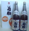 菊駒 1.8L2本入カートン 1枚