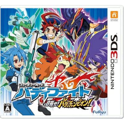 フューチャーカード バディファイト 目指せ! バディチャンピオン!/3DS/CTRPBFAJ/A 全年齢対象