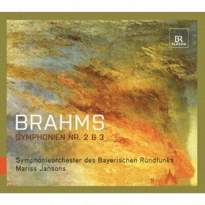 ブラームス:交響曲第2番, 第3番 アルバム 900111