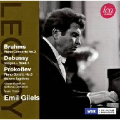 エミール・ギレリス - ブラームス:ピアノ協奏曲 第2番 変ロ長調 Op.83/ドビュッシー:映像 第1集 アルバム ICAC5077
