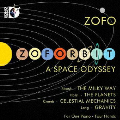 ZOFORBIT-スペース・オデッセイ アルバム DSL-92178