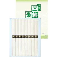 三盛物産 手延べ 三輪素麺 50gX8