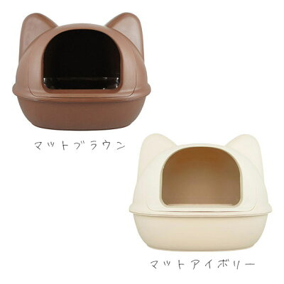 猫 トイレ おしゃれ iCat アイキャット オリジナル ネコ型トイレット スコップ付