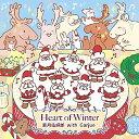 Heart of Winter/CD/TXTH-0018