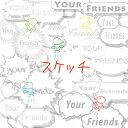 スケッチ/CDシングル(12cm)/NAO-014