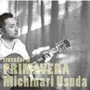 trovadorII プリマヴェーラ/CD/UMOA-4
