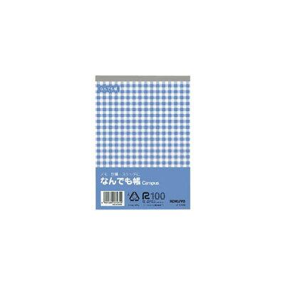 コクヨ なんでも帳 B6 画用紙 薄口75枚 メ-920N