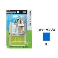 ソニック ソフトケース&ストラップ ブルー AL-871-B 5セット