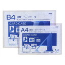 共栄プラスチック 硬質カードケース B3 CC-3 / 10セット