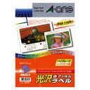 エーワン A-One インクジェットプリンタラベル ホワイト光沢フィルム ノーカット A4判 10シート 28797 / 5セット