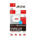 エーワン A-One CD DVDインデックスカード プリンタ兼用 マット紙 2面 10シート入 51160 / 5セット