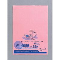 マルアイ 色上質紙 B4 ピンク カミ-3B4P カミ-3B4 / 10セット